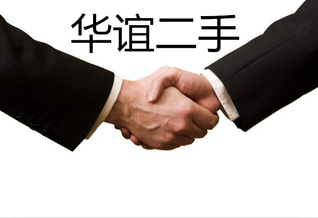 华谊二手油脂化工设备购销部