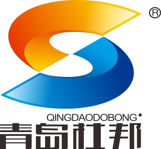 青岛杜邦化工集团有限公司