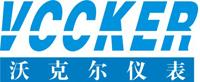 珠海沃克尔自动化科技有限公司