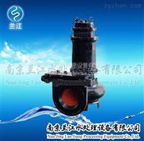 AS、AV潜水切割泵价格