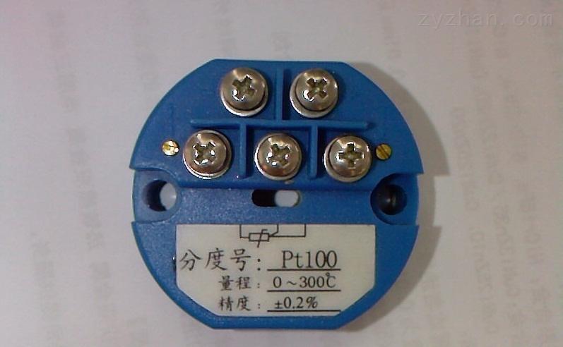 fed-sbw系列温度变送器模块