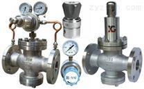 天然气减压阀,液化气减压阀,上海品牌 -上海雄工阀门有限公司