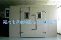 鼎寶大型恒溫恒濕試驗室