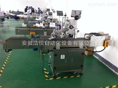TM-200自动标签机