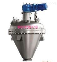 符合GMP要求的锥形螺带干燥机