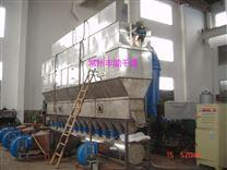 豐能新臥式沸騰干燥機