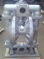 QBK316L不銹鋼氣動隔膜泵