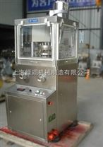 ZP-9加强型小型旋转式压片机