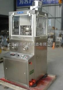 中型旋转式压片机