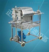 供應海寧不銹鋼壓濾機
