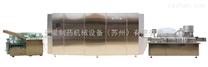 SG系列高速口服液生产线