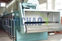 廠家直銷   DW系列單層帶式干燥機