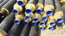 河北供應襯塑聚氨酯保溫管,襯塑保溫管件