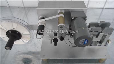 TM-51A多功能电线贴标机