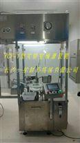YCF實驗室真空預灌裝機