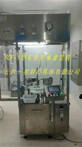 YCF-1系列实验室真空预灌装机价格