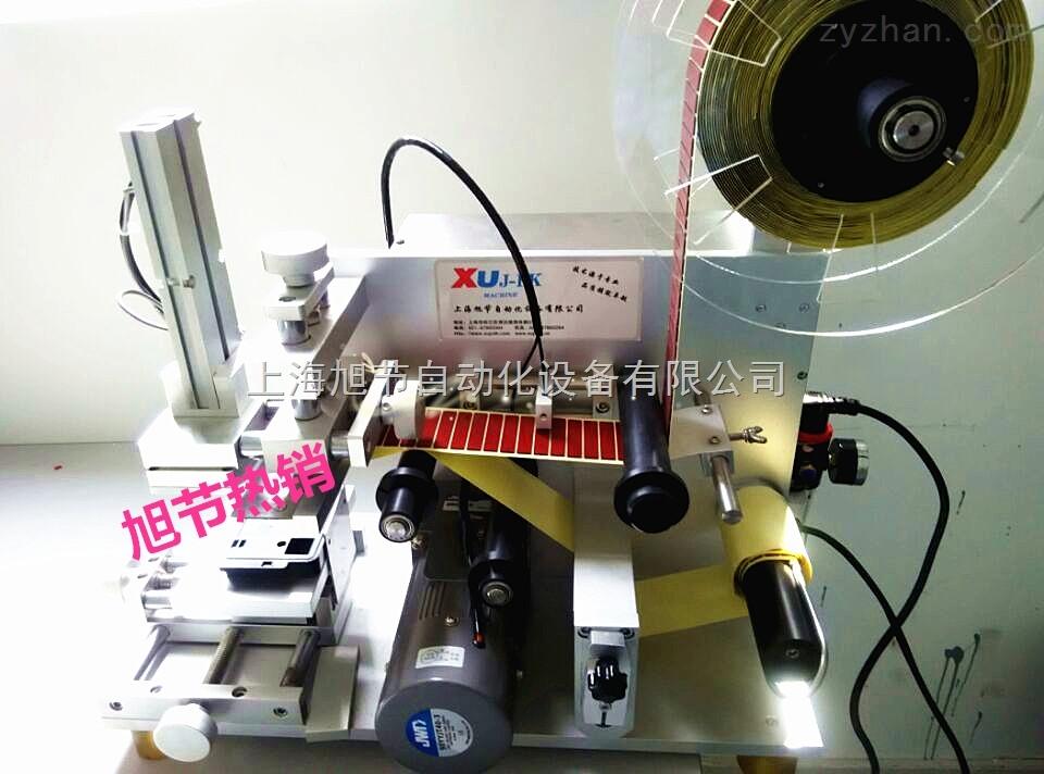 热销泡棉胶塑料电子板平面贴标机 旭节半自动平面贴标机