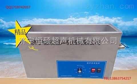 上海槽式膠塞鋁蓋清洗機