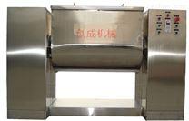 食品槽形混合機