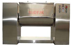 食品槽形混合机