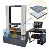 防静电地板弯曲强度试验机、铝合金防静电地板万能试验机