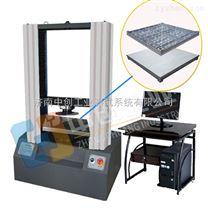 防靜電地板彎曲強度試驗機、鋁合金防靜電地板萬能試驗機