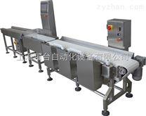 五級分選機(YAW-150/220/300),五級選別機,五級分選秤,五級選別秤