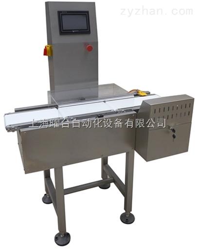 YW-150配气吹式剔除重量选别机,检重秤,重量选别秤,重量分选机