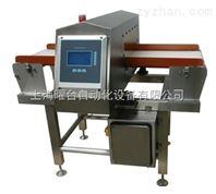 热销型大包装面粉专用金属检测仪