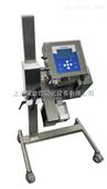 飲片包裝專用藥片膠囊金屬檢測機YDP(Non-Fe0.4mm, SUS0.5mm),藥檢