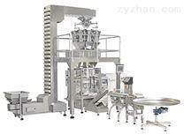 贵州电子称白芷包装机厂家批发  宜宾称重紫苏叶包装机械