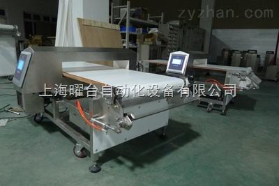 型饼干金属检测机(有效检测宽度550mm),金属检测机,金属探测仪