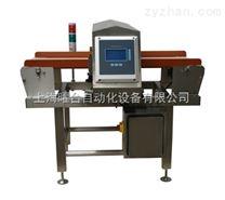 經濟型金屬檢測機(有效檢測寬度450mm)