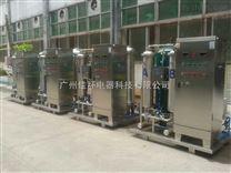 杭州地区制药GMP认证等消毒杀菌洁净化处理专用空气源臭氧发生器