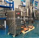 生物工程設備專用鍋爐