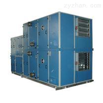 防腐型组合式空调机组