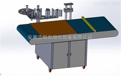 TM-2100AZ新研制全自动顶面贴标机