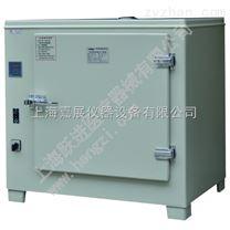 138L干燥箱,远红外干燥箱,大型干燥箱