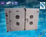 101A-7B-专业生产高温烘箱厂家