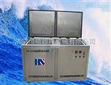 HSCX-國家標準《雙槽式醫用數控超聲波清洗機》現貨熱銷