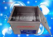 HSCX-雙槽式大功率醫用數控超聲波清洗機價格/性能特點