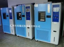 天津可編程高低溫濕熱試驗箱