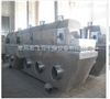振動流化床干燥機廠家生產