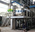 工业废水蒸发结晶器