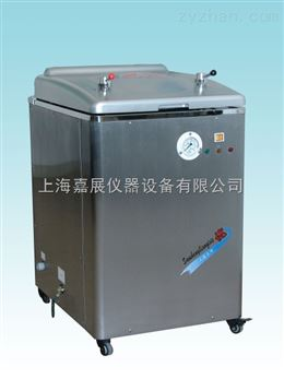 国产性价比高的电热蒸汽灭菌器