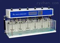 RCZ-6B3智能溶出试验仪