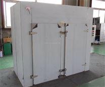 小型熱風循環烘箱