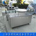 SGSXGX-50-厂家直销西林瓶灌装轧盖机、全自动粉剂灌装机,冻干粉灌装