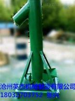 北京垂直螺旋輸送機型號購買首選滄州英杰機械型號全,價格低。