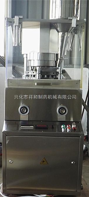 过硫酸氢钾片压片机|维生素c泡腾片压片机